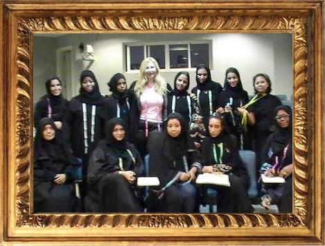 frame saudi Consult